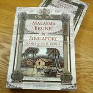 Malaysia Brunei & Singapore Banknotes & Coins Catalogue 8th Edition 1786~2016 Buku Duit Lama