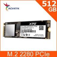 ADATA威剛 XPG SX8200Pro 512G M.2 2280 PCIe SSD固態硬碟/(五年保)