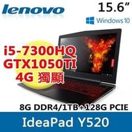 +送光碟機Lenovo 80WK001ETW (Y520)黑/i5/8GB/1TB+128G/GTX1050T
