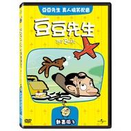 豆豆先生動畫版 3 DVD