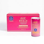 買 6 送 1 安博氏 ADF 頂級膠原蛋白飲 190ml/8入組
