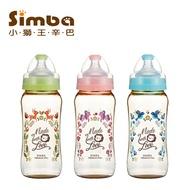 小獅王辛巴 Simba 桃樂絲PPSU寬口雙凹中奶瓶270ml(3色)