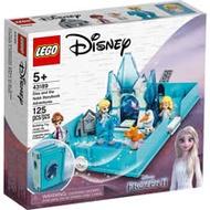 樂高積木 LEGO《 LT 43189 》迪士尼公主系列 - 艾莎與水靈諾克的口袋故事書