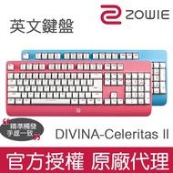 【官方授權】ZOWIE DIVINA Celeritas ll 光軸英文鍵盤