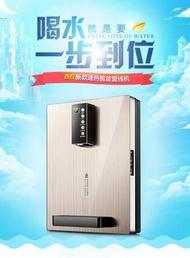 開飲機 西檸管線機壁掛式冷熱型速熱無膽迷你家用直飲機開水機即熱飲水機 MKS 【交換禮物】