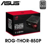 華碩 ROG-THOR-850P 白金/OLED顯示/SYNC/10年保/CPU主線:18AWG