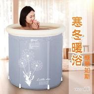 洗澡盆大人浴桶家用成人可折疊式洗澡桶全身加厚沐浴桶便攜充氣 LR10300【萬事屋】