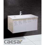 【升昱廚衛生活館】凱薩一體瓷盆浴櫃組(不含龍頭) - LF5036B