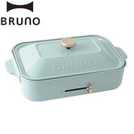 【送料理剪三件組】日本 BRUNO BOE021 多功能電烤盤 (內附平面烤盤/章魚燒烤盤) 土耳其藍