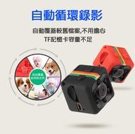 1080P 迷你攝影機 紅外線攝影機 蒐證/密錄/自保 骰子型錄影機 夜視 密錄器 高清 行車記 錄器 循環錄影 影音同步