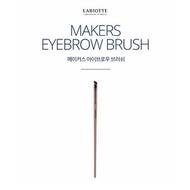 『預購』labiotte eyebrow brush 眉毛斜角刷、斜角眼線刷