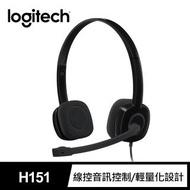 【Logitech 羅技】H151立體耳機麥克風