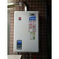 ★2019/最新貨★ 櫻花最新機型 SH1333 (13公升) 強制排氣熱水器 全新公司貨(非1335/1338)