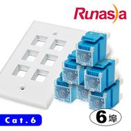Runasia 六類(Cat.6)六埠直式資訊面板組