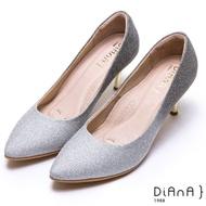 DIANA璀燦漸層鑽石紋金屬高跟鞋(婚鞋推薦)-漫步雲端厚切焦糖美人-銀黑