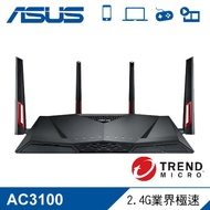 【ASUS 華碩】RT-AC88U AC3100 電競無線分享器【三井3C】