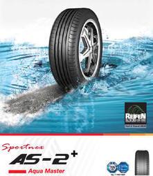 +歐買尬輪胎館+全新南港輪胎 AS-2+ 265/45-21 直購價7600元 優異操控 濕地抓地力提升