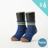 【Footer除臭襪】撞色雙橫線條氣墊襪 6雙入-厚底(ZH86L四色任選)