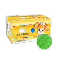 健康天使 成人平面口罩/兒童平面口罩50入 台灣製 兒童口罩 彩色口罩 黃色口罩 兒童口罩 醫療口罩