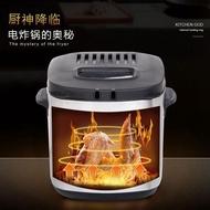 油炸鍋家用小型電炸鍋砸鍋恒溫不粘無油煙炸洋芋機器迷你