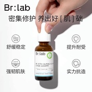 Brlab Moisturizing Soothing Repair Face Sensitive Muscle To Red Blood Silk