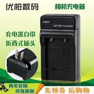 S3熱銷現貨卡西歐充電器EX-ZS160 ZS100 Z88 Z270 Z550 ZS150 ZS200 ZS220