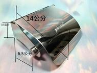 【八八八】e網購~【特厚304不銹鋼小捲筒紙巾架BA277 】NO135小捲筒衛生紙架