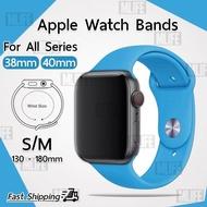 สายนาฬิกา ไซส์ S/M สำหรับ นาฬิกา Apple Watch 38mm 40mm ทุกซีรีย์ - สายนาฬิกา Replacement Silicone Band S/M for Apple Watch Series 1 2 3 4 5 6 SE 38 mm 40 mm