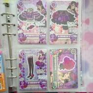 偶像學園 偶像活動 紫吹蘭 玫瑰甜心 p卡