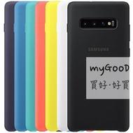[台灣公司貨] Samsung 三星 Galaxy S10 Plus / S10+ 原廠薄型背蓋(矽膠材質)