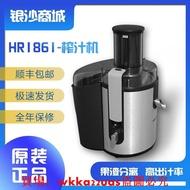 Philips/飛利浦 HR1861商家用榨汁機高出汁率大投料口HR1858有