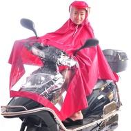 頭盔式面罩雙人電動車摩托車自行車雨披加大加厚雨衣