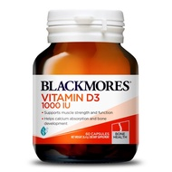 Blackmores維他命D3 1000
