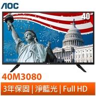美國AOC 40吋FHD LED液晶顯示器+視訊盒40M3080