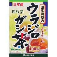 ウラジロガシ茶100% 20パック