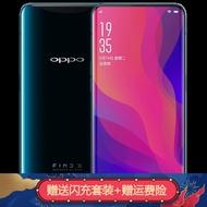 現貨【二手9成新】OPPO Find X 二手手機 冰珀藍 全網通(8G RAM+128G ROM)