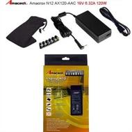 AMACROX N12 120W 20V 筆記型電腦萬用變壓器 AX120【福利品】
