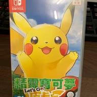 Nintendo Switch NS 寶可夢皮卡丘Let's go 二手