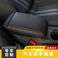 汽車扶手墊 增高扶手箱墊 汽車扶手箱套全包中央扶手箱墊套手扶套專用中央扶手墊車扶手箱墊『xy4921』