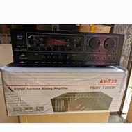 Sakura AV 739 amplifier