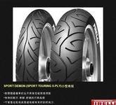 【大台南】歐多邁輪胎部 PIRELLI 倍耐力 SPORT DEMON 140-70-17 含安裝+氮氣+平衡+除臘