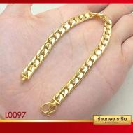 ร้านไทย ส่งฟรี สร้อยข้อมือทอง-ลายเหลด-ขนาด-2-สลึง*6.5 นิ้ว*ราคาต่อ 1 ชิ้น*เก็บเงินปลายทาง