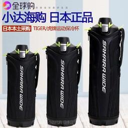 日本虎牌保溫杯大容量運動學生水壺MME-1000/1200/1500ML戶外健身