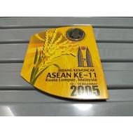 Coin card rm1 11th asean summit sidang kemuncak kuala lumpur malaysia 2005 commemorative unc bu duit syiling lama old