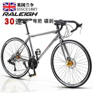 ✡RALEIGH British Lanling variable speed road bike bicycle boys and girls double disc brakes adult light off-road racing✾