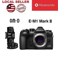 Olympus OM-D E-M1 Mark III Body Mirrorless Camera