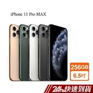Apple iPhone 11 Pro Max 256GB 6.5吋 灰/銀/金/綠 手機 蝦皮24h