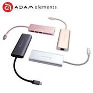 【亞果元素】CASA Hub A01 USB 3.1 Type-C 6 port 多功能集線器