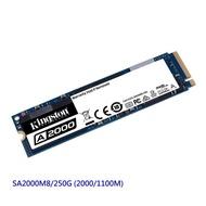 金士頓 固態硬碟 【SA2000M8/250G】 250GB A2000 SSD M.2 2280 NVMe 新風尚潮流