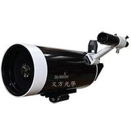 【文方望遠鏡】Sky-watcher BK MAK127/1500 折反射式單筒天文望遠鏡